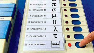 Photo of Will the election win if 35% of the vote is for NOTA?